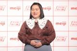 明治『フラクトオリゴ糖 啓発セミナー』のトークセッションに出席したぼる塾の田辺智加