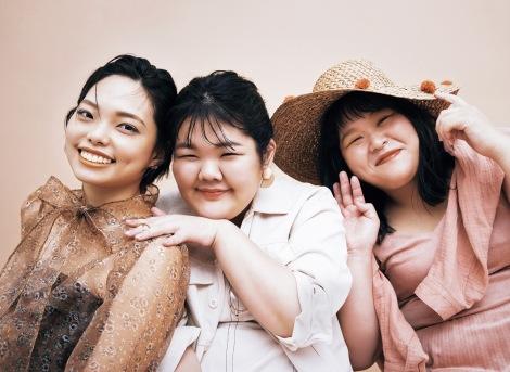『CanCam』5月号で大変身したぼる塾(アフター)