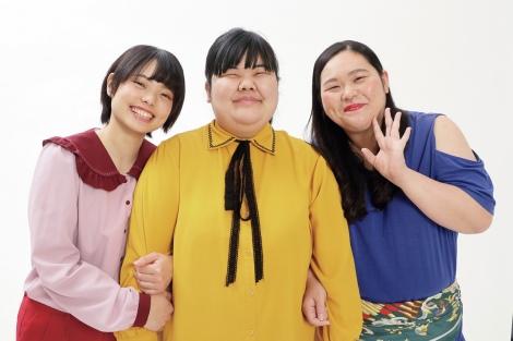 『CanCam』5月号で大変身するぼる塾(ビフォー)