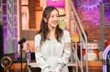 30日深夜放送のバラエティー『ウチのガヤがすみません!』(C)日本テレビ