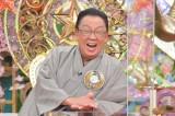 『中学国語教科書副教材』に俳句が掲載される梅沢富美男 (C)MBS