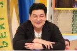 25日放送のフジテレビ系『直撃!シンソウ坂上SP』に出演する富澤たけし(C)フジテレビ