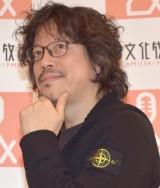浦沢直樹氏