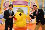 『NHKだめ自慢』司会を務める村上信五(関ジャニ∞)と東野幸治 (C)NHK