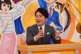 『NHKだめ自慢』に出演する高瀬耕造アナウンサー (C)NHK