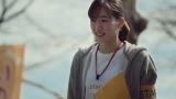 綾瀬はるか「ユニクロ」CM新キャストに光石研&三浦貴大 楽曲は桑田佳祐「ほととぎす[杜鵑草]」