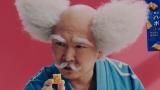 特殊メイクでクレー爺コイケさん役を演じるかまいたち・山内健司
