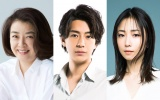 『あのときキスしておけば』に出演する(左から)岸本加世子、三浦翔平、MEGUMI (C)テレビ朝日