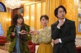 『ネメシス』に大島優子が参戦