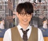 ミュージカル『魔女の宅急便』取材会に出席した横山だいすけ (C)ORICON NewS inc.