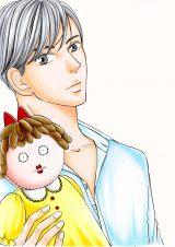 漫画『結婚できないにはワケがある。』 (C)邑咲奇/ソルマーレ編集部