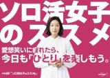 江口のりこ主演作、キャスト発表