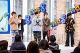 公開収録イベント「マイナークラブ☆フェスティバル」に出演したNovelbright=『アオハル甲子園〜マイナークラブ☆フェスティバル〜』北海道の総合テレビで3月26日放送(※釧路・根室地方を除く) (C)NHK