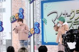 口笛奏者(北星余市高校)とNovelbright・竹中雄大=『アオハル甲子園〜マイナークラブ☆フェスティバル〜』北海道の総合テレビで3月26日放送(※釧路・根室地方を除く) (C)NHK