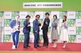 『ほっとニュース北海道』3月29日からリニューアル(左から)テーマ曲を担当したHAMBURGER BOYS、瀬田宙大、菅野愛、石川晴香 (C)NHK