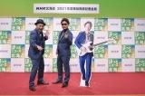 記者会見に登壇したHAMBURGER BOYS(左から)金田ヒデミ、山田雄太、田村次郎(※欠席) (C)NHK