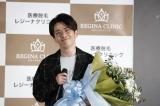 美容皮膚科・レジーナクリニックの新テレビCM発表会に参加した藤森慎吾