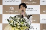 美容皮膚科・レジーナクリニックの新テレビCM発表会に参加した鈴木伸之
