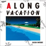 大滝詠一『A LONG VACATION 40th Anniversary Edition』ジャケット