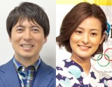 (左から)桝太一アナ、徳島えりかアナ (C)ORICON NewS inc.