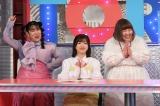 26日放送地上波初冠番組『トレスギJO1』の模様 (C)フジテレビ