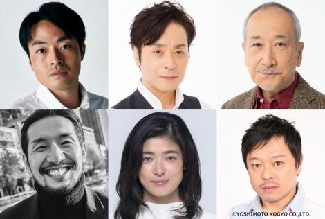 日曜劇場『ドラゴン桜』新キャスト陣 (C)TBS