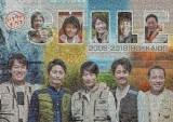 『ハナタレナックス』「北海道の笑顔プロジェクト」巨大フォトモザイクがついに完成。3月28日展示スタート (C)HTB