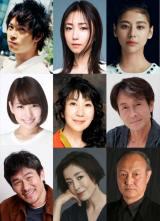 山田孝之が主演するNetflixオリジナルシリーズ『全裸監督 シーズン2』(2021年独占配信)の出演者