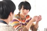『主夫メゾン』第6話より(C)テレビ朝日・MMJ