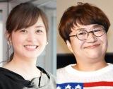 (左から)水卜麻美アナ、近藤春菜 (C)ORICON NewS inc.
