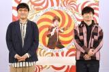 山里亮太&若林正恭の『たりないふたり』(C)日本テレビ