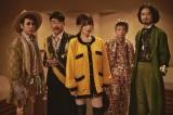 『WBSワールドビジネスサテライト』新エンディングテーマ曲として新曲「緑酒」を提供した東京事変