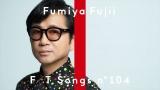 YouTubeチャンネル『THE FIRST TAKE』(第104回)藤井フミヤが大滝詠一の名曲「恋するカレン」を一発撮りでカバー