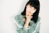 橋本愛 photo:田中達晃/Pash(C)oricon ME inc.
