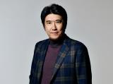 石橋貴明の18年ぶりのレギュラーラジオ『日本生命 presents 石橋貴明のGATE7』が4月からスタート
