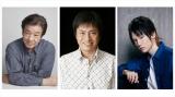 日本語吹替版のキャスト(左から)菅生隆之、平田広明、KENN