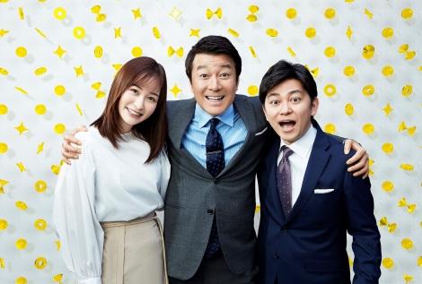 『スッキリ』がリニューアル MCを務める岩田絵里奈アナ、加藤浩次、森圭介アナ (C)日本テレビ