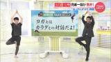 『スッキリ』定期コーナー『スッキリLIFE』写真はヨガを語る児嶋一哉(アンジャッシュ) (C)日本テレビ