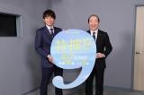 『特捜9 season4』で対談を行った(左から)井ノ原快彦、中村梅雀 (C)テレビ朝日