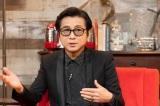 チェッカーズ時代の名曲を多数披露する藤井フミヤ=『激レア! 藤井フミヤ ギザギザハートからTRUE LOVE!』BSプレミアムで3月27日放送 (C)NHK