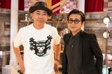 時々ナビゲーター時々歌い手として親友の木梨憲武(左)も出演=『激レア! 藤井フミヤ ギザギザハートからTRUE LOVE!』BSプレミアムで3月27日放送 (C)NHK