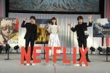 メイン写真�@.イベントに登場した(左から)津田健次郎、高野麻里佳、森川智之