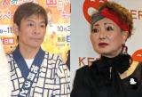 新型コロナウイルスに感染した内場勝則(左)、末成映薫 (C)ORICON NewS inc.