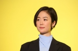 フジテレビ系月9ドラマ『イチケイのカラス』リモート記者発表会に出席した黒木華 (C)フジテレビ