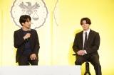 フジテレビ系月9ドラマ『イチケイのカラス』リモート記者発表会に出席した(左から)竹野内豊、新田真剣佑 (C)フジテレビ