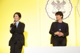 フジテレビ系月9ドラマ『イチケイのカラス』リモート記者発表会に出席した(左から)黒木華、竹野内豊 (C)フジテレビ