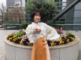 『ズームイン!!サタデー』月替りお天気キャスターとして4月を担当する斉藤朱夏 (C)日本テレビ