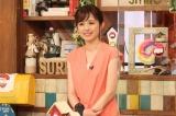 『さんまのお笑い向上委員会』新アシスタントに就任した久慈暁子アナウンサー(C)フジテレビ