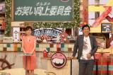 (左から)久慈暁子アナウンサー、明石家さんま(C)フジテレビ