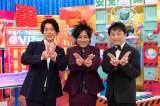 関智一の新番組28日開始